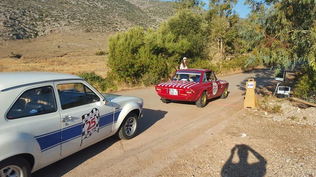 Mini-photo report and results of the VIII Mille et Une Nuit Classic