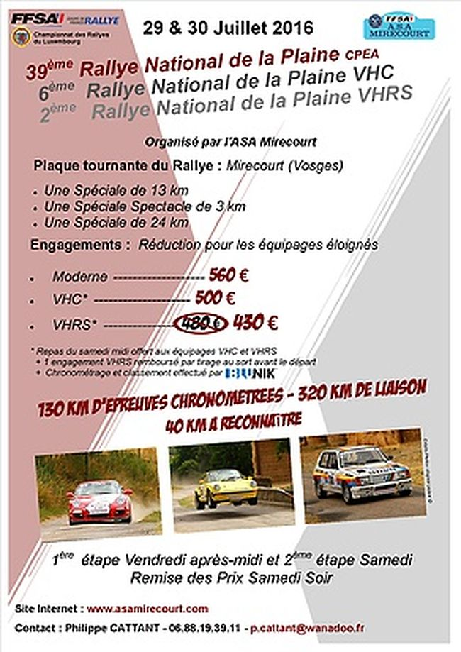 2ème Rallye National de la Plaine VHRS